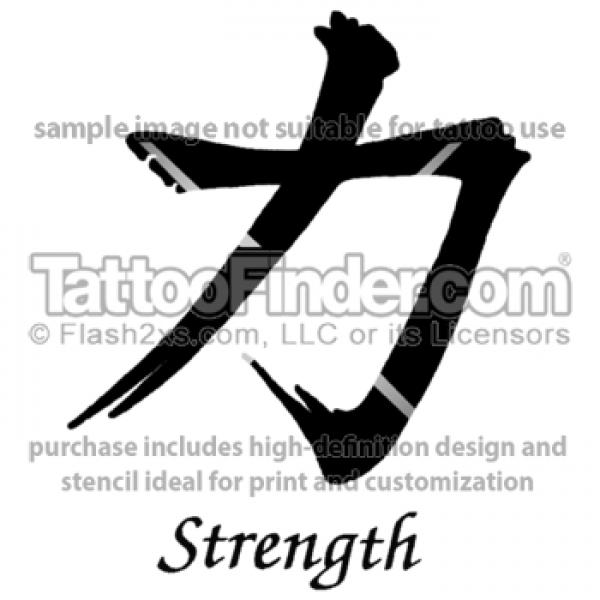Japanese symbol for strength and honor